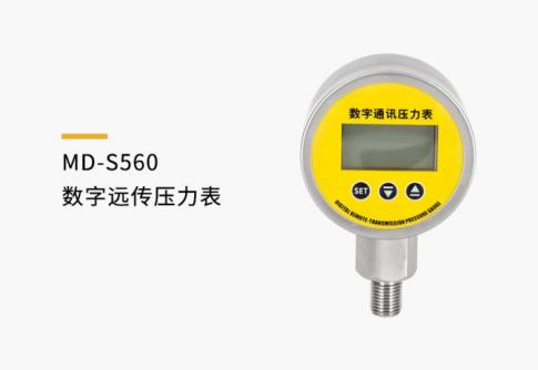 上海铭控 MD-S560数字远传压力表.png