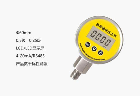 上海铭控 MD-S560数字远传压力表-1.png