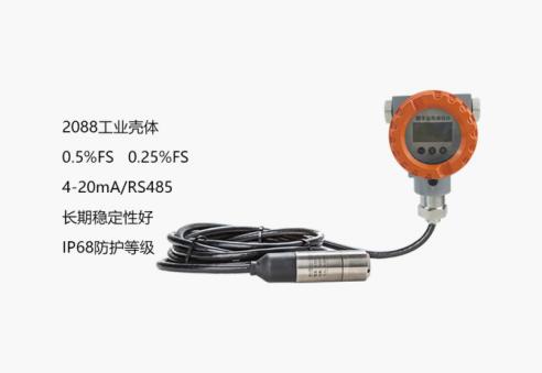 上海铭控 MD-L2088数字远传液位计-1.png