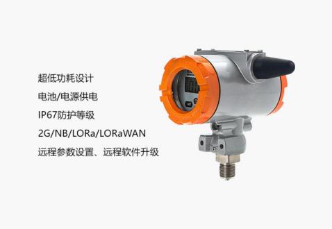上海铭控 MD-S270无线压力传感器-1.png