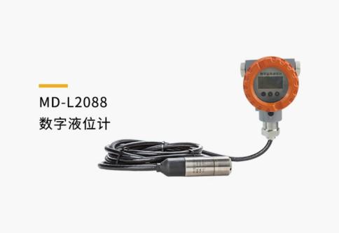 上海铭控 MD-L2088数字远传液位计.png